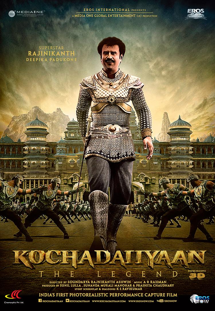 kochadaiyaan Review
