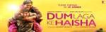 Dum Laga Ke Haisha Review