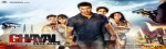 Ghayal Ghayal Once Again Movie Review